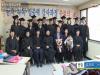 한자속독 동아대평생교육원 두뇌개발교육