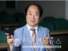 한국면세뉴스 '방과 후 교육' 좋은 선택이 성공과 실패를 결정 [최정수 한자속독] 2020.2.21