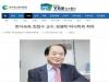 YBS뉴스통신  2020.7.2