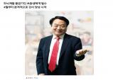 """크리스천투데이 """"최정수박사집중력영어속독""""의 우수성 보도 2021.3.30"""