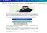 조은뉴스 의 우수성 보도 2021.4.9