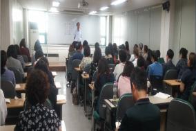 최정수박사한자속독 인터넷 강사과정 4차 대면수업