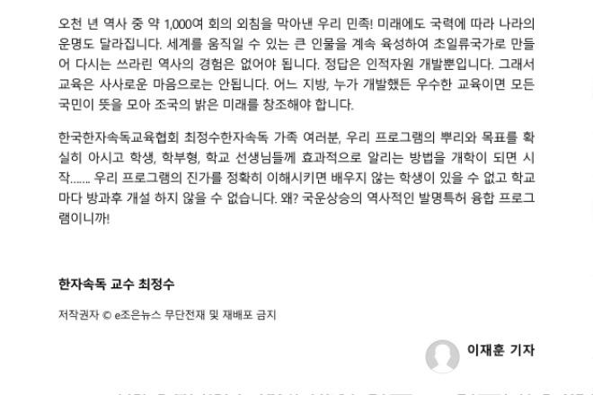 2020.4.13.조은뉴스4.jpg