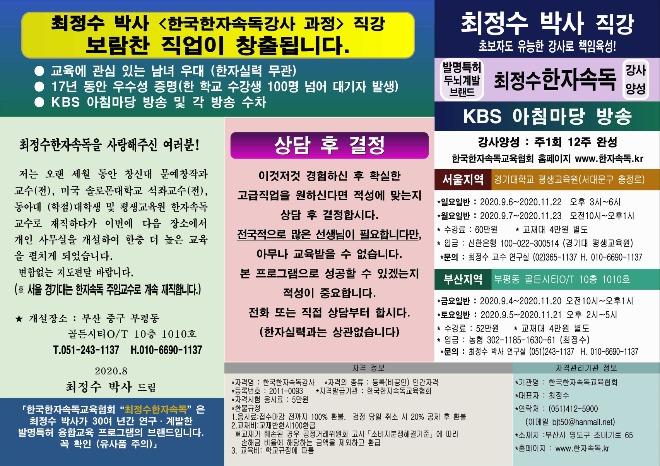 서울광고大中(5단반)2020.7ne.jpg